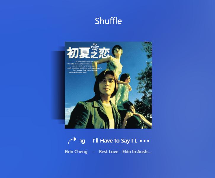 Jim Croce song, but shows Ekin Cheng